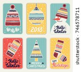 set of christmas card templates ... | Shutterstock .eps vector #746578711