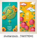 2018 chinese new year greeting... | Shutterstock .eps vector #746579041