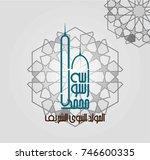 vector of mawlid al nabi....   Shutterstock .eps vector #746600335
