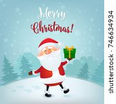merry christmas greeting card.... | Shutterstock .eps vector #746634934