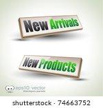 new arrivals box panel  3d... | Shutterstock .eps vector #74663752