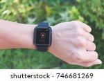 chiang mai   thailand  ... | Shutterstock . vector #746681269