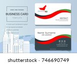 uae abstract business card or... | Shutterstock .eps vector #746690749