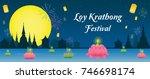 loy krathong festival banner...   Shutterstock .eps vector #746698174