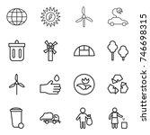 thin line icon set   globe  sun ... | Shutterstock .eps vector #746698315