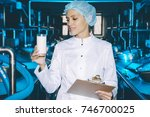Small photo of milk factory production