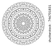 floral emblem  round decorative ... | Shutterstock . vector #746701831