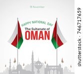 oman national day celebration.... | Shutterstock .eps vector #746717659