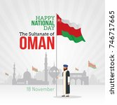 oman national day celebration.... | Shutterstock .eps vector #746717665