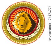 Illustrated colorful emblem with lion. Vector illustration. - stock vector