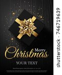 merry christmas and happy new... | Shutterstock .eps vector #746719639
