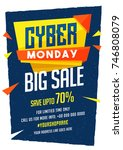 cyber monday sale banner design ... | Shutterstock .eps vector #746808079