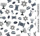 hanukkah seamless pattern....   Shutterstock .eps vector #746853001