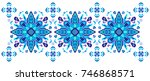 bright floral pattern for cross ... | Shutterstock .eps vector #746868571