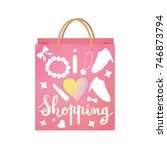 shopping watercolor vector with ... | Shutterstock .eps vector #746873794