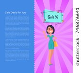 sale deals for you poster with... | Shutterstock .eps vector #746876641