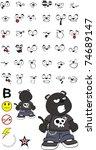 panther kid cartoon set in...   Shutterstock .eps vector #74689147