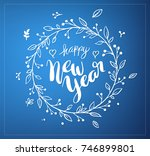 happy new year lettering with... | Shutterstock .eps vector #746899801