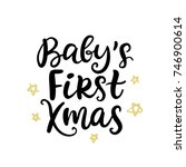 Christmas Ink Hand Lettering....