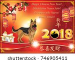 happy chinese new year  ...   Shutterstock . vector #746905411
