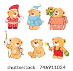 illustration of a set of... | Shutterstock . vector #746911024
