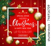 merry christmas sale banner... | Shutterstock .eps vector #746916709