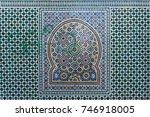 casablanca  morocco   november... | Shutterstock . vector #746918005