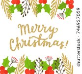 merry christmas greeting card.... | Shutterstock .eps vector #746927059