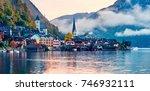 foggy autumn sunrise on... | Shutterstock . vector #746932111
