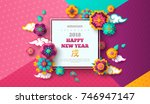 2018 chinese new year greeting... | Shutterstock .eps vector #746947147