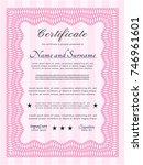 pink certificate template or... | Shutterstock .eps vector #746961601