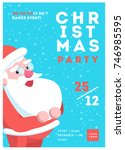 christmas party poster template ...   Shutterstock .eps vector #746985595