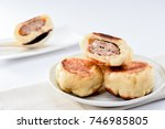 chinese traditional food pan... | Shutterstock . vector #746985805