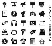 digital distribution icons set. ... | Shutterstock . vector #746991469