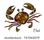 bright ornamental crab isolated ... | Shutterstock .eps vector #747042079