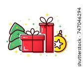 vector red christmas gift boxes ... | Shutterstock .eps vector #747046294