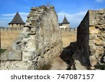 ruins of ancient wall on... | Shutterstock . vector #747087157
