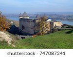 ancient medieval fortress in... | Shutterstock . vector #747087241