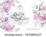 design of wedding invitation | Shutterstock .eps vector #747089137