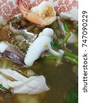 seafood chinese soup   Shutterstock . vector #747090229