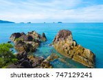 sea  islands and mountains ... | Shutterstock . vector #747129241