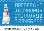 knit new year or christmas... | Shutterstock .eps vector #747153139