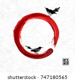two black birds and red enso... | Shutterstock .eps vector #747180565