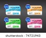 sale banners  vectors | Shutterstock .eps vector #74721943