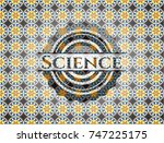 science arabesque emblem... | Shutterstock .eps vector #747225175