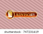 gold emblem with barrel icon... | Shutterstock .eps vector #747231619
