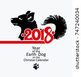 year of the dog 2018. black dog ... | Shutterstock .eps vector #747240034