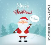 merry christmas greeting card.... | Shutterstock .eps vector #747256915