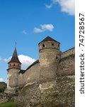 Ancient Lookout Tower. Ukraine