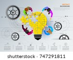 business meeting and...   Shutterstock .eps vector #747291811